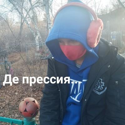 Евангелина Акулова