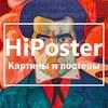 Картины и Постеры HiPoster по Миру