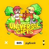 """Плагин: """"UniversalGifts"""" (Многофункциональная система наград с титулами)"""