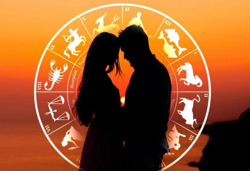 Как удачно выйти замуж с помощью гороскопа?