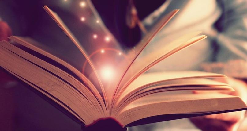Список рекомендованных книг для детей: