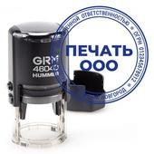 """Печать для ООО на автомате """"Хаммер"""" Д40"""