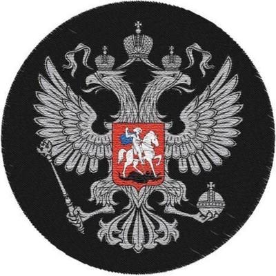 Илья Ландграф, Москва