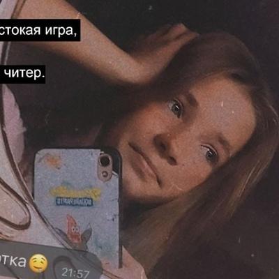 Эмилия Данилова