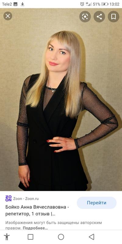 Анастасия Божко, Москва