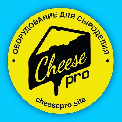 Cheese Pro, Рязань