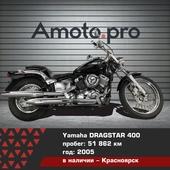 Yamaha DRAGSTАR 400