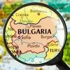 Болгария | Новости из Болгарии