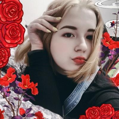Сабина Латыпова, Казань