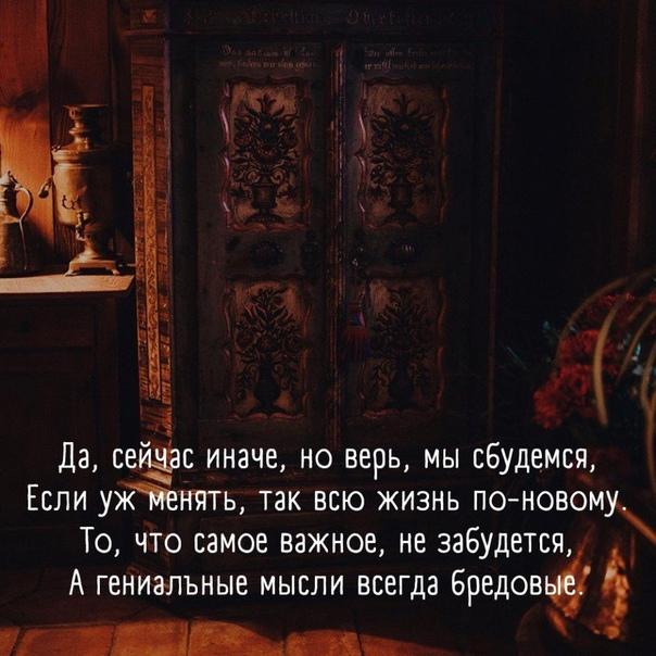 «Все важные фразы должны быть тихими»