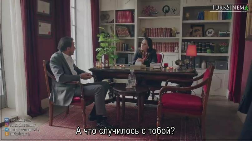 ✅ ПЕРЕВОД 25 серии КРАСНАЯ КОМНАТА (субтитры) ГОТОВ !