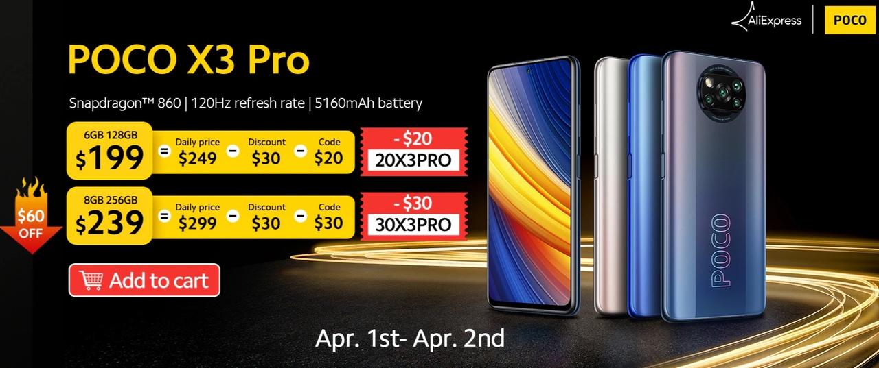Очередной будущий бестселлер - смартфон Xiaomi Poco X3 Pro. Старт продаж в 10:00 МСК 1 апреля.