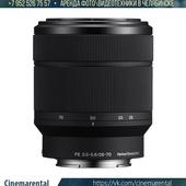 Sony FE 28-70 f/3.5-5.6 OSS