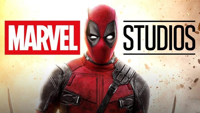"""🆕Теперь официально: """"Дэдпул 3"""" станет частью киновселенной Marvel и даже сохранит рейтинг R."""