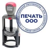 """Печать для ООО на автомате """"Металл"""" Д40"""