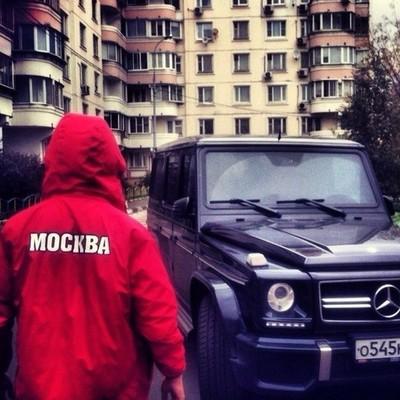 Саша Фартовый, Москва