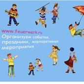 плей-лист ( набор треков в формате mp3) для детского дня рождения