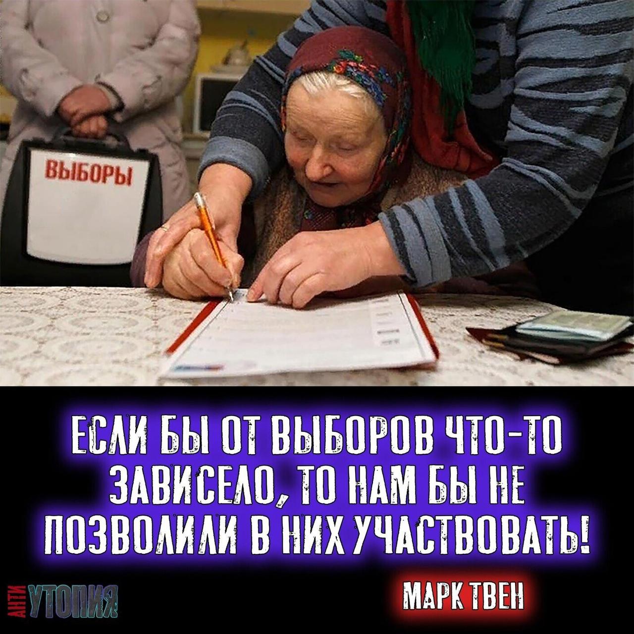 АНТИУТОПИЯ  УТОПИЯ 210618