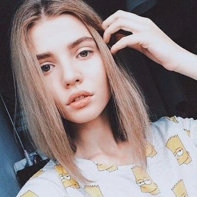 Anastacia Iskra