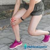 Подвижные суставы