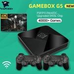 Приставка Game Box G5. (50+ Игровых платформ. Проводные контроллеры) / Цена с учетом доставки