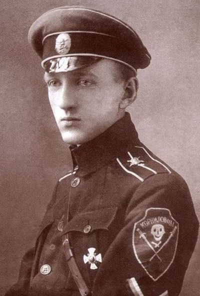 Егор Корнилов, Wien