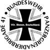 BUNDESWEHR | БУНДЕСВЕР | АРМИЯ ГЕРМАНИИ | ФРГ