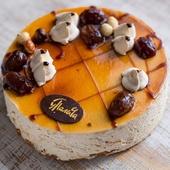 Крем-брюле торт, 800 г
