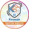 Центр дополнительного образования КС №54
