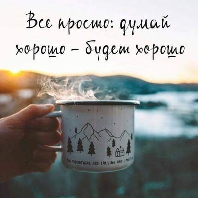 Алиса Иванова, Уфа