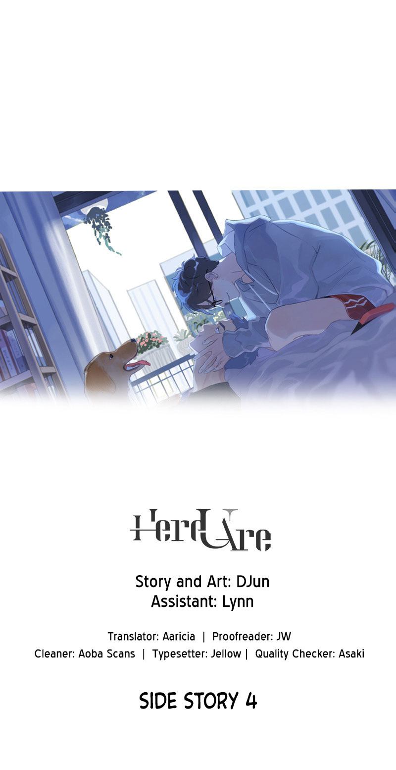 Here U are, Chapter 137: Side Story 4 (Part Two), image #1