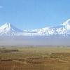Danann-Tur Armenia