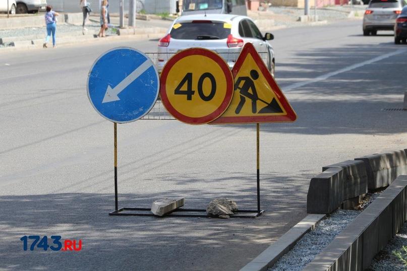 Антимонопольная служба приостановила аукционы на ремонт двух улиц Оренбурга