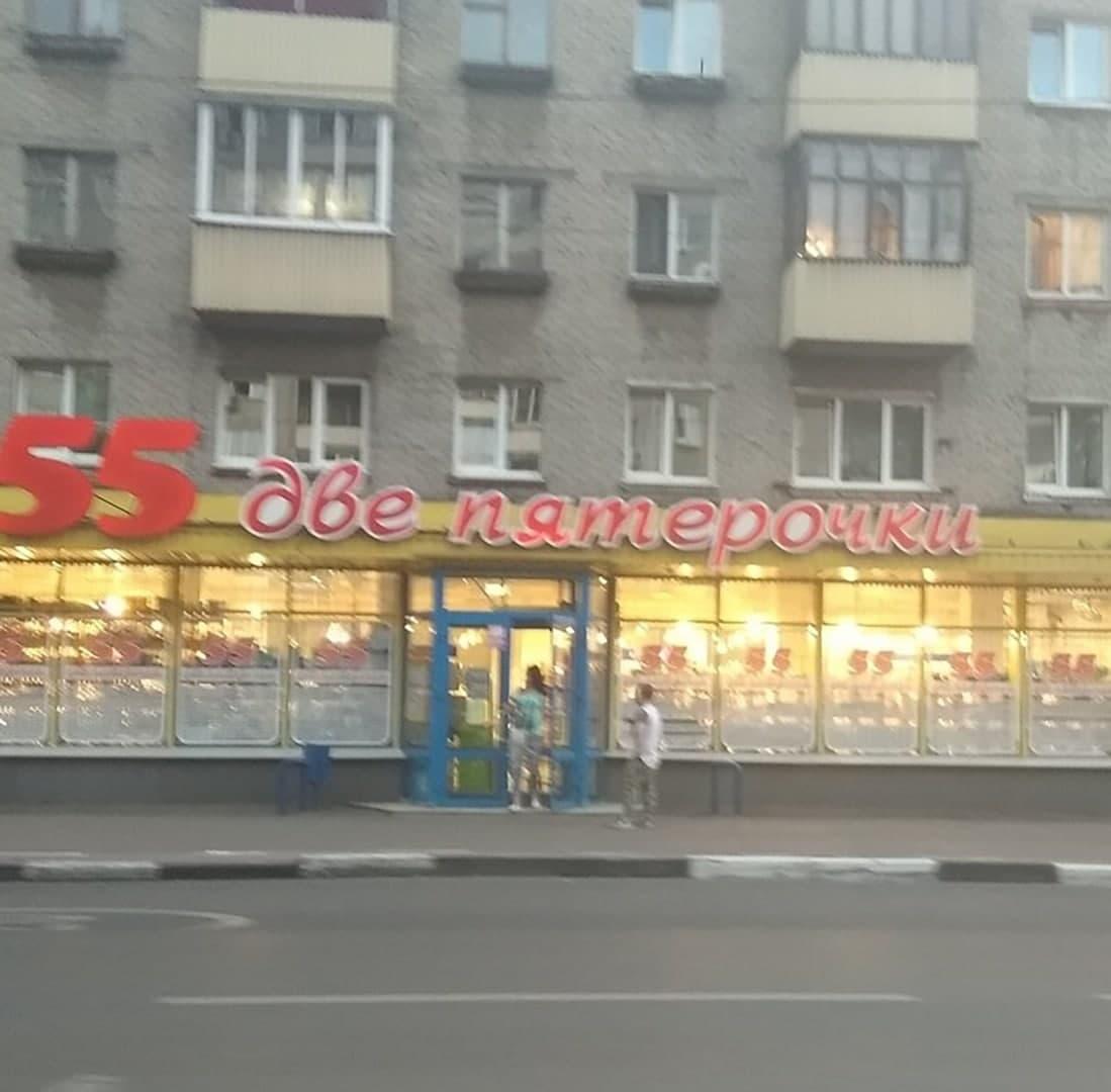 Хо Омск Магазин Официальный Сайт