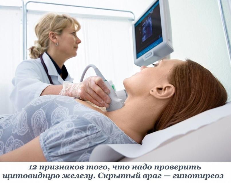 Гипотиреоз — общее состояние организма, вызванное дефицитом гормонов щитовидной...