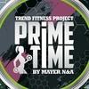 PrimeTime Братск. Фитнес-проект