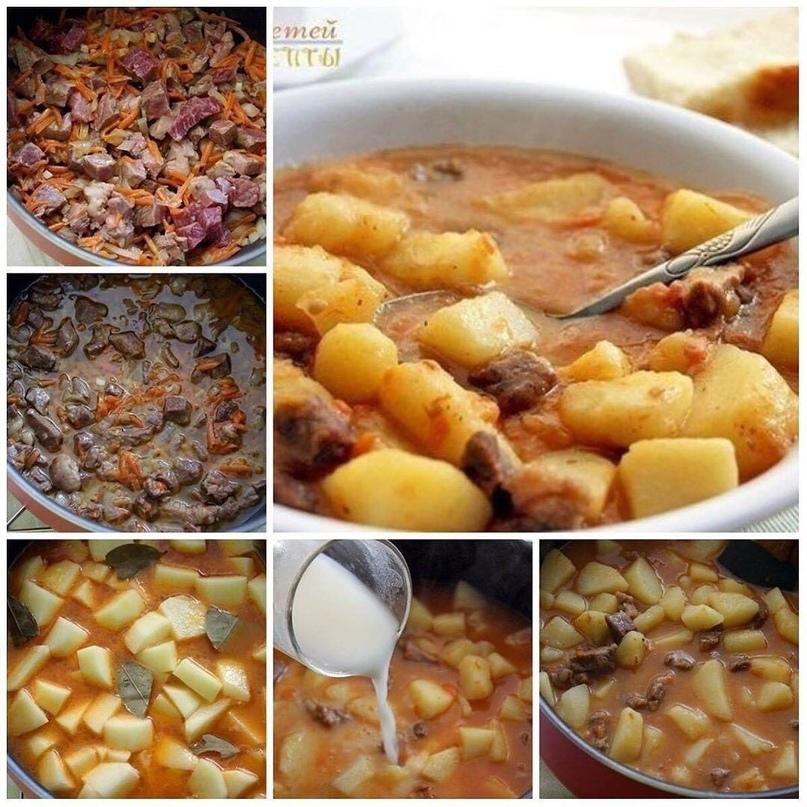 Картошечка, тушенная с мясом (как в д/садике).❤