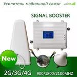 Усилитель мобильной связи GSM 2G / 3G / 4G