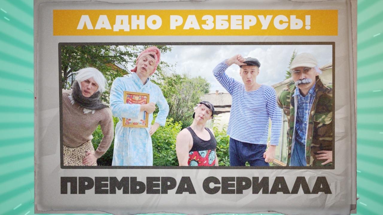 фото из альбома Виталия Сидельникова №5