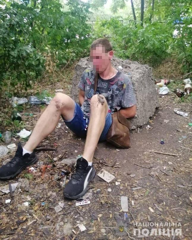 👮♂️ Полицейские Харькова задержали педофила