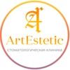 Стоматология  ArtEstetic (г. Оренбург)