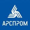 Компания АРСПРОМ
