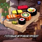 Готовый игровой проект Minecraft (от 2000 руб.)