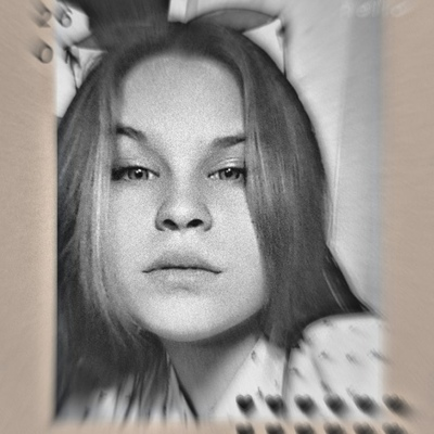 Софья Мымрина