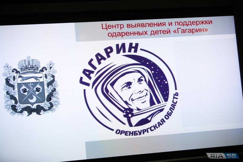 В Оренбуржье отметят юбилей полета Гагарина и 100-летие создания летного училища