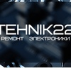 """""""Tehnik22"""" Ремонт ноутбуков, смартфонов Барнаул"""