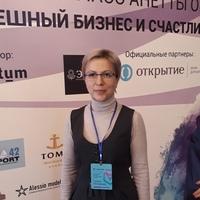 ГалинаЛегенкина