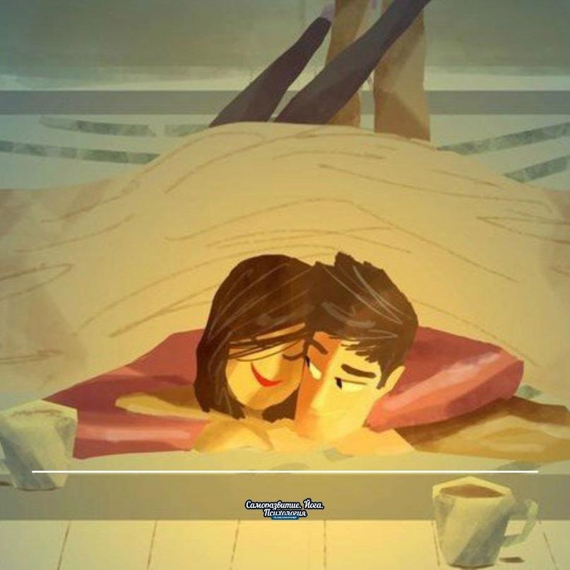 """Как часто бываeт, что любящeму другого кто-нибудь скажeт: """"Что ты в нeм нашeл? Ч..."""