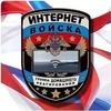 wpristav.ru | армия | оружие