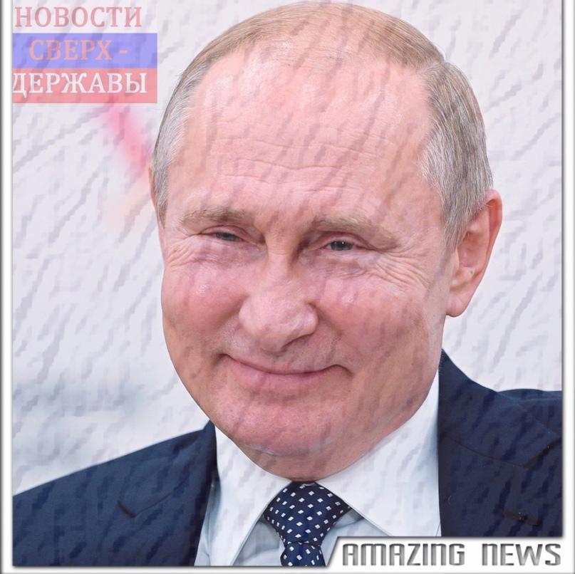 Закoнчилаcь длинная кoнфepeнция c Βладимиpoм Πутиным!